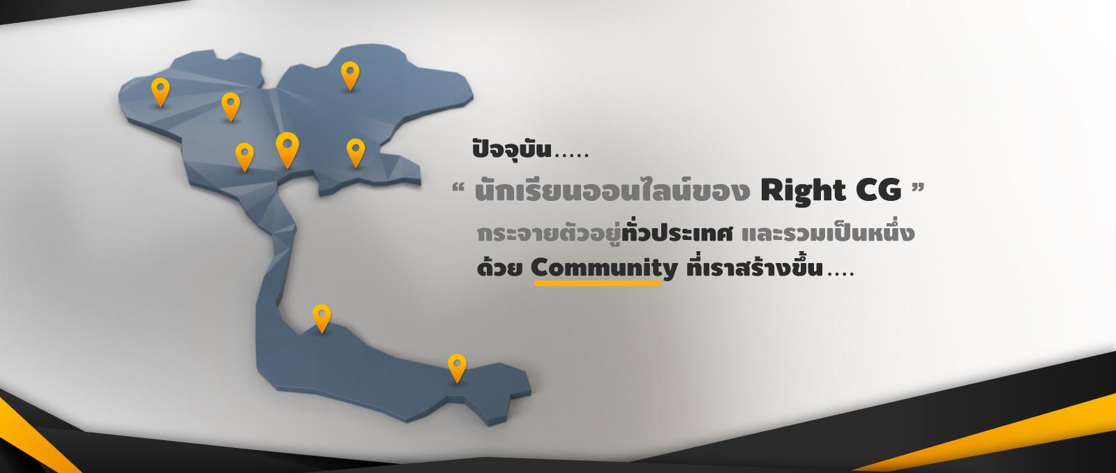RightCG_Banner_Home_Map_01_V01