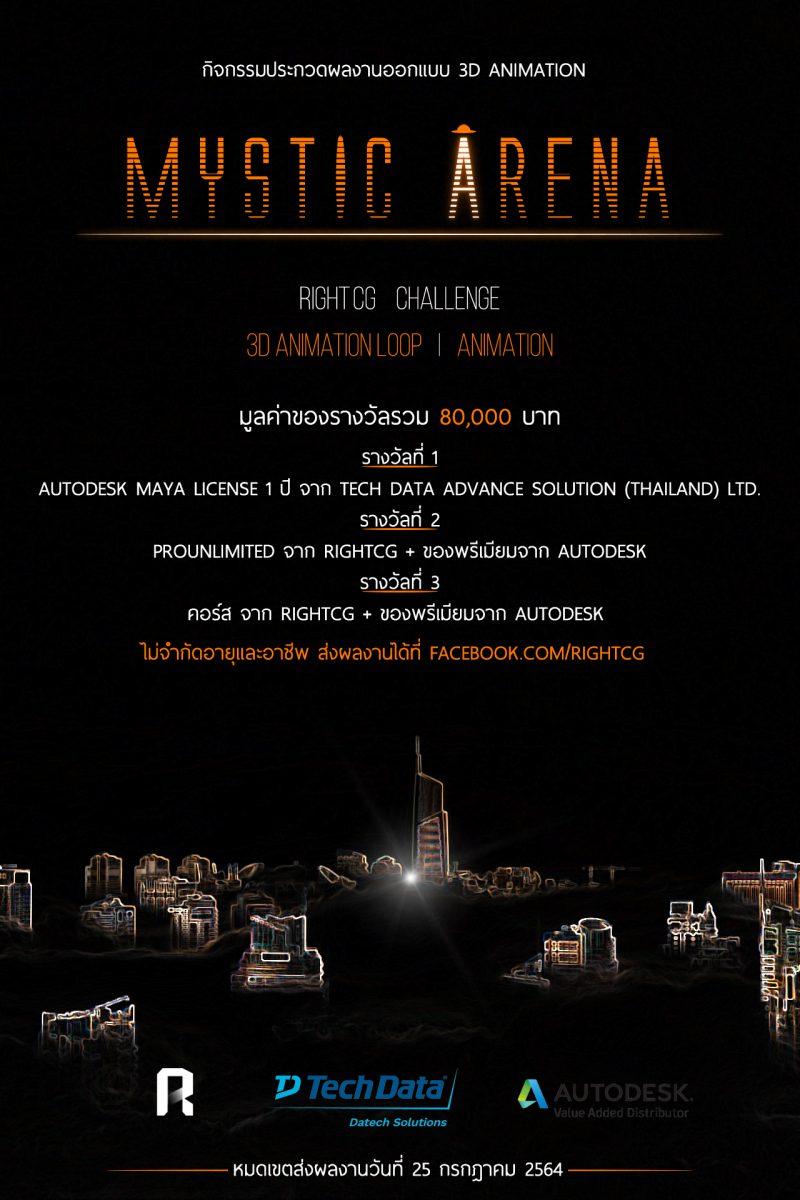RightCG-MYSTIC-ARENA-Poster